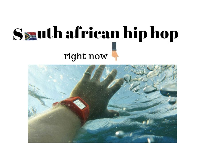 SOMEONE NEEDS TO SAVE SOUTH AFRICAN HIP HOP ASAP